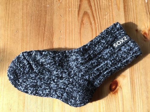 SOXS 3132 Baby Wollsocken Antirutsch (19-28) dunkelgrau Label Black